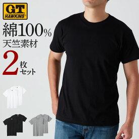 ホーキンス クルーネック 天竺 Tシャツ 2枚セット メンズ 年間 綿100 半袖 丸首 G.T.HAWKINS GUNZE グンゼ 2枚組 2P HK10132 M-LL GUNZE11