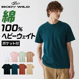 グンゼ ボディワイルド ヘビーウェイト ポケット付 Tシャツ メンズ 年間 厚地 天竺 丸首 ざっくり 紳士 綿100% コットン 綿 M-LL GUNZE BODY WILD BW5214 GUNZE11