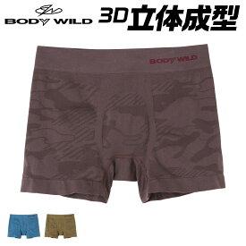 BODY WILD ボディワイルド 3D-Boxer ボクサーパンツ 前閉じ 下着 メンズ 年間 GUNZE グンゼ 3D フィット ストレッチ M-LL BWS870J GUNZE11