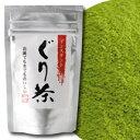 【年間取扱商品】インスタントぐり茶 40g (粉末茶)