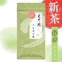 【2018年度産 新茶】ぐり茶 香り一番茶 「緑水」 100g 【5/24〜5/29頃発売】