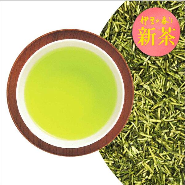 【2018年度産 新茶】棒茶 200g 【6/20〜27頃発売】