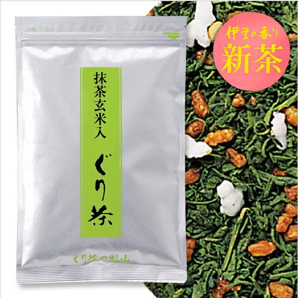 【2018年度産 新茶】抹茶玄米入ぐり茶 200g 【6/20〜27頃発売】