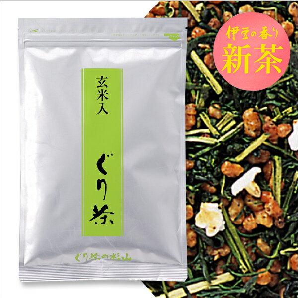 【2018年度産 新茶】玄米入ぐり茶 200g 【6/20〜27頃発売】