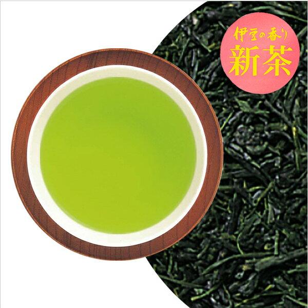 【2018年度産 新茶】深蒸し煎茶 100g 【4/25〜4/27頃発売】