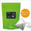 【年間取扱商品】ぐり茶ひも付三角ティーバッグ【20個入】
