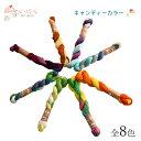 【6本までレターパック(メール便)可】刺し子糸 キャンディーカラー8色ますます刺し子が楽しくなる!元気な色の刺し子糸