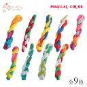 【6本までレターパック(メール便)可】刺し子糸 マジカルカラー9色ますます刺し子が楽しくなる!不思議色の刺し子糸
