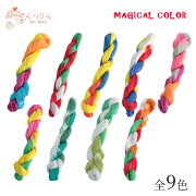 【5本までメール便可】刺し子糸キャンディーカラー9色ますます刺し子が楽しくなる!元気な色の刺し子糸