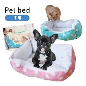 ペットベッド 犬 猫 イヌ ドッグ 犬 ベッド ドッグベット 子犬 冬用 暖かい 小型 ペットベット 室内 おしゃれ かわいい 水玉 イヌ ネコ 【送料無料】
