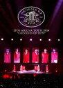 "[DVD] 2PM ARENA TOUR 2014""GENESIS OF 2PM""(通常盤)"