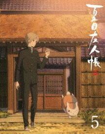夏目友人帳 伍 5(完全生産限定版) [DVD]