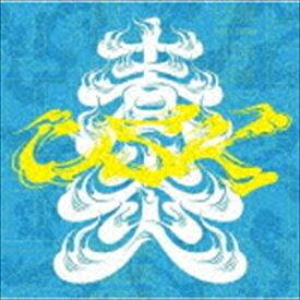 遊助 / 青炎(通常盤) [CD]