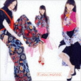 Perfume / If you wanna(通常盤) [CD]