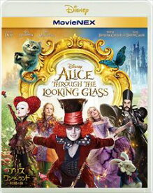 アリス・イン・ワンダーランド 時間の旅 MovieNEX [Blu-ray]