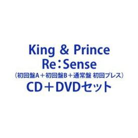 King & Prince / Re:Sense(初回盤A+初回盤B+通常盤 初回プレス) [CD+DVDセット]