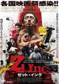 Z Inc. ゼット・インク [DVD]