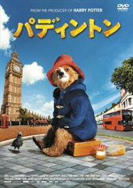 パディントン【期間限定価格版】 [DVD]