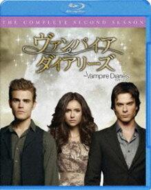ヴァンパイア・ダイアリーズ〈セカンド・シーズン〉 コンプリート・セット [Blu-ray]