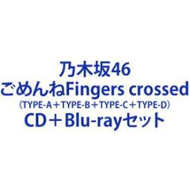 乃木坂46 / タイトル未定(TYPE-A+TYPE-B+TYPE-C+TYPE-D) (初回仕様) [CD+Blu-rayセット]
