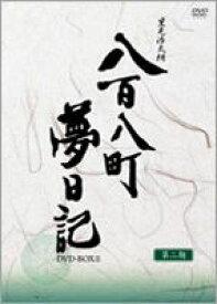 八百八町夢日記 隠密奉行とねずみ小僧 DVD-BOX(2) [DVD]
