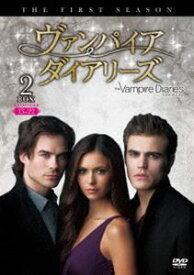 ヴァンパイア・ダイアリーズ〈ファースト・シーズン〉 コレクターズ・ボックス 2 [DVD]