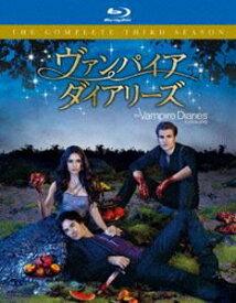 ヴァンパイア・ダイアリーズ〈サード・シーズン〉 コンプリート・ボックス [Blu-ray]