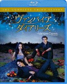 ヴァンパイア・ダイアリーズ〈サード・シーズン〉 コンプリート・セット [Blu-ray]