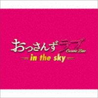 テレビ朝日系土曜ナイトドラマ おっさんずラブ -in the sky- オリジナル・サウンドトラック