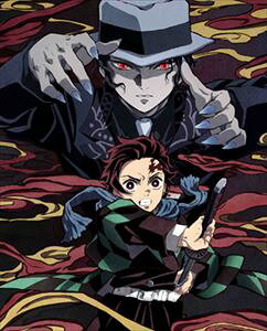 【Blu-ray】 鬼滅の刃 4(完全生産限定版)