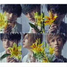 SixTONES / 僕が僕じゃないみたいだ(初回盤A/CD+DVD) [CD]