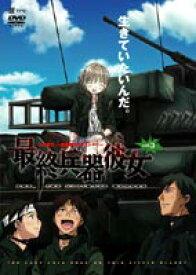 最終兵器彼女 vol.3(通常版) [DVD]