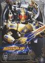仮面ライダー 剣 VOL.12(完) [DVD]