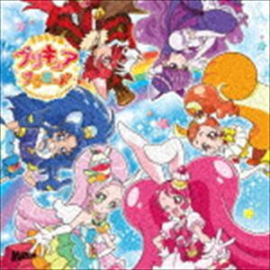 キラキラ☆プリキュアアラモード 後期エンディングテーマ&挿入歌::シュビドゥビ☆スイーツタイム/勇気が君を待ってる(初回生産限定盤/CD+DVD) [CD]