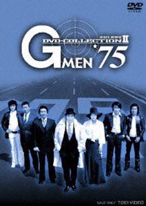 Gメン'75 DVD-COLLECTION II(初回生産限定) [DVD]