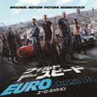 [CD] (オリジナル・サウンドトラック) ワイルド・スピード EURO MISSION オリジナル・サウンドトラック