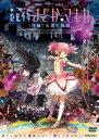 [DVD] 劇場版 魔法少女まどか☆マギカ [後編]永遠の物語(通常版)