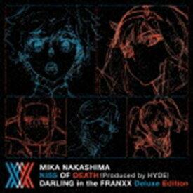 中島美嘉 / KISS OF DEATH(Produced by HYDE)(完全生産限定ダーリン・イン・ザ・フランキス Deluxe Edition盤/CD+Blu-ray) [CD]