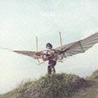 小さな生き物(通常盤)(CD)