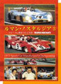 ル・マン ノスタルジア (3)THE SPEED MERCHANTS [DVD]