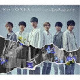 SixTONES / 僕が僕じゃないみたいだ(初回盤B/CD+DVD) (初回仕様) [CD]