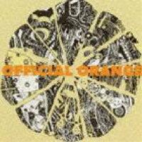 【CD】 OFFICIAL ORANGE