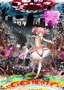 [DVD] 劇場版 魔法少女まどか☆マギカ [前編]始まりの物語(通常版)