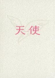 天使 プレミアム・エディション [DVD]