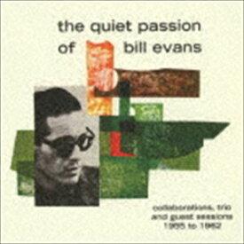 ビル・エヴァンス / クワイエット・パッション・オブ・ビル・エヴァンス [CD]