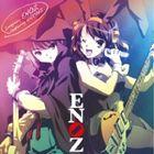 ENOZ feat.涼宮ハルヒ / TVアニメ 涼宮ハルヒの憂鬱 Imaginary ENOZ featuring HARUHI [CD]
