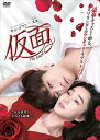 [DVD] 仮面 DVD-BOX2