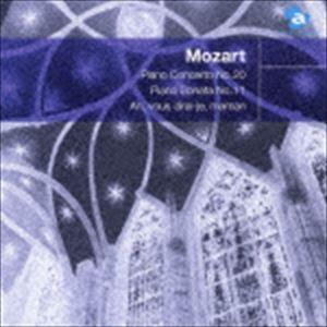 イェネ・ヤンドー(p) / avex Basic Classics Series5: モーツァルト: ピアノ協奏曲第20番、トルコ行進曲、キラキラ星変奏曲 [CD]