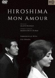 二十四時間の情事(ヒロシマ・モナムール) HDマスター [DVD]