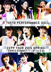 """東京パフォーマンスドール/ZEPP TOUR 2015春 〜DANCE SUMMIT""""1×0""""ver3.0〜(初回生産限定盤B) [Blu-ray]"""